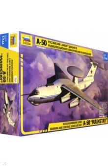 Купить Российский самолет дальнего радиолокационного обнаружения А-50 1/144 (7024), Звезда, Пластиковые модели: Авиатехника (1:144)