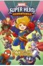 Обложка Marvel Super Hero Adventures: Captain Marvel