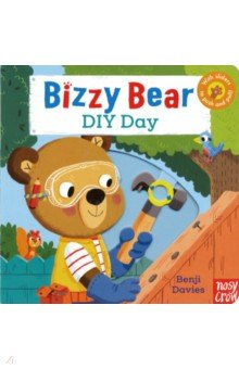 Bizzy Bear. DIY Day