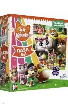 Купить 44 котенка. Набор пазлов 4 в 1 Веселые приключения (+ наклейки) (04975), Оригами, Наборы пазлов