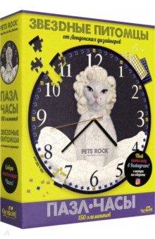Купить Петс Рок. Пазл-часы Diamond (150 элементов) (05050), Оригами, Пазлы (100-170 элементов)