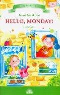 Здравствуй, Понедельник! (Hello, Monday!). 4 класс