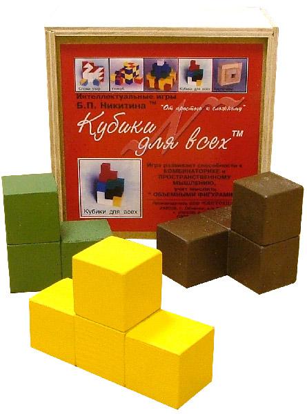Иллюстрация 1 из 13 для Кубики для всех   Лабиринт - игрушки. Источник: Лабиринт