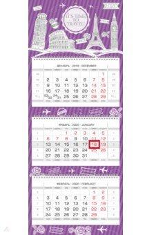 Zakazat.ru: Календарь квартальный трехблочный на 2020 год Люкс. В путешествие (3Кв3гр2ц_21093).