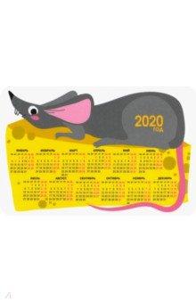 Zakazat.ru: Календарь-магнит на 2020 год Крыса с сыром.