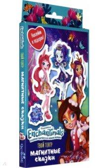 Купить Энчантималс. Магнитные сказки мини. Вид 1 (05072), Оригами, Игры на магнитах