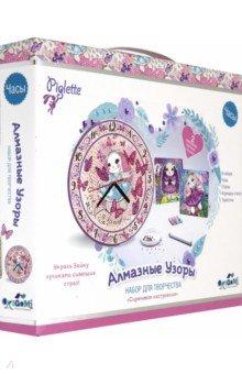 Купить Алмазные узоры Часы Зая 20 см (04517), Оригами, Аппликации