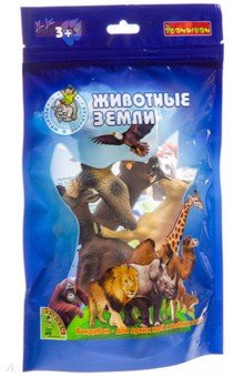 Купить Набор диких животных Ребятам о зверятах (5 штук) (ВВ3135), Bondibon, Животный мир