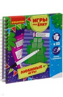 Купить Игры компактные ЛЮБИМЫЕ ИГРЫ Новогодняя серия (ВВ3543), Bondibon, Другие настольные игры