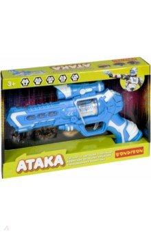 Пистолет «АТАКА», голубой, со светом, звуком, проекцией, вибрацией и вращающимися элемент. (ВВ4096)