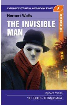 Человек-невидимка. The Invisible Man. Intermediate