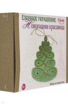 Купить Елочное украшение Новогодняя красавица , СантаЛючия, Раскрашиваем и декорируем объемные фигуры