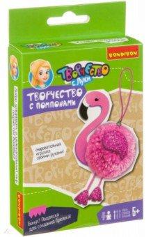 Купить Набор для творчества Творчество с помпонами. Фламинго (ВВ3948), Bondibon, Изготовление мягкой игрушки