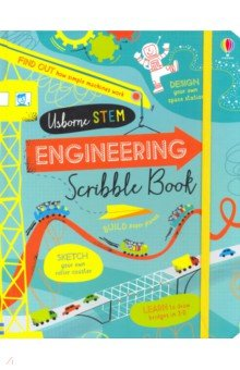Купить Engineering Scribble Book, Usborne, Художественная литература для детей на англ.яз.
