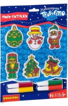 Купить Новогодние украшения. Витраж для мальчиков, 6 штук (ВВ1933), Bondibon, Витражные клей-краски, мелки и наборы