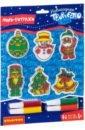 Обложка Новогодн.украшения. Витраж для мальчик, 6шт.ВВ1933