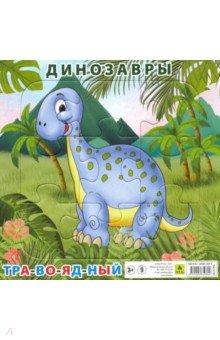 Купить Пазл Динозавр травоядный (9 элементов), РУЗ Ко, Развивающие рамки