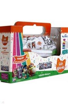 Купить 44 котенка. Сумка-пенал-тубус для раскрашивания (04169), Оригами, Роспись по ткани