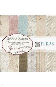 Купить Набор бумаги Зимние узоры (30х30 см, 11 листов) (FD1004830), Fleur Design, Скрапбук