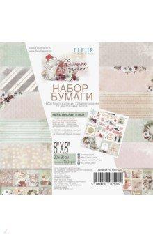 Купить Набор бумаги Сладкие праздники (20х20 см, 12 листов) (FD1007520), Fleur Design, Скрапбук