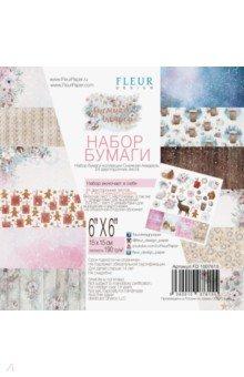 Купить Набор бумаги Снежная акварель (15х15 см, 24 листа) (FD1007615), Fleur Design, Скрапбук