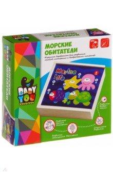 Купить Игровой набор пазлы, Морские обитатели (TKA382/ВВ1094), Bondibon, Развивающие рамки