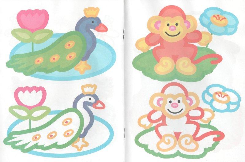 Иллюстрация 1 из 10 для Наш зайка рисует. Забавные зверюшки   Лабиринт - книги. Источник: Лабиринт