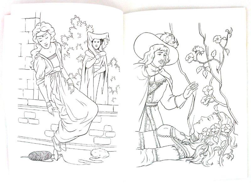 Иллюстрация 1 из 15 для Супер Раскраска. Мир принцесс   Лабиринт - книги. Источник: Лабиринт