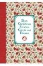 Лучшие рождеств расс и стих=Best Christmas Stories, О. Генри,Уайльд Оскар,Джером Клапка Джером