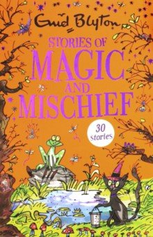 Купить Stories of Magic and Mischief, Hodder, Художественная литература для детей на англ.яз.