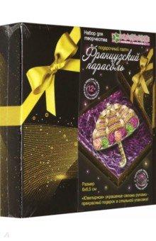 Купить Набор для творчества Французский парасоль (АФ 34-002), Клевер, Украшения из бисера, бусин, страз и ниток