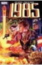 Обложка Marvel 1985