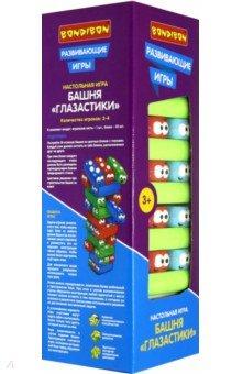 Купить Игра развивающая, башня «Глазастик» (ВВ4153), Bondibon, Строим башню