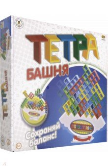 Купить Игра настольная Башня (PT-01119), ABtoys, Строим башню