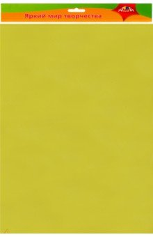 Купить Фоамиран, 50х70 см, Желтый (С2926-04), АппликА, Сопутствующие товары для детского творчества