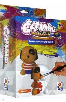 Купить Набор для детского творчества Щенок (Т15688), 1TOY, Раскрашиваем и декорируем объемные фигуры