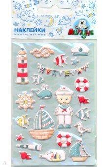 Купить Зефирные наклейки Море 2 (MMS076), Липуня, Наклейки детские