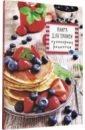 Книга для записи кулинарных рецептов Блинчики (80 листов, А5) (80-5909)
