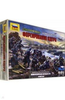 Купить Натольная игра Великая Отечественная. Берлинская операция (6235), Звезда, Битвы и сражения