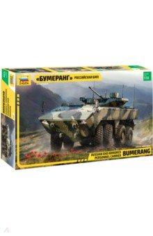 Купить Сборная модель Российский БМП Бумеранг (1/35) (3696), Звезда, Бронетехника и военные автомобили (1:35)