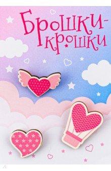 Zakazat.ru: Значки деревянные (набор из 3 шт.) Розовое сердце.