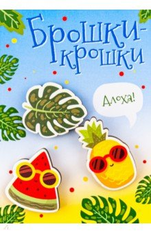 Zakazat.ru: Значки деревянные (набор из 3 шт.) Фрукты.