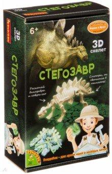 Купить Набор Исторические раскопки. Стегозавр (светящийся в темноте) (ВВ4208), Bondibon, Наборы для опытов