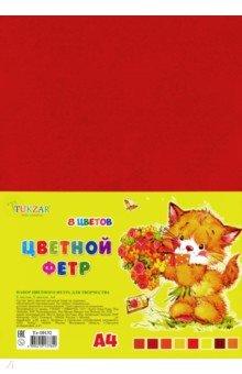 Купить Набор цветного фетра (8 цветов, А4, желто-оранжевая гамма) (TZ 10132), Tukzar, Сопутствующие товары для детского творчества
