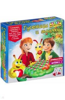 Купить Игра настольная семейная Гусеницы и яблочки (Ф98390), Фортуна, Другие настольные игры