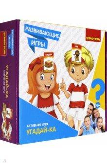 Купить Игра развивающая «Угадай-ка» (ВВ4177), Bondibon, Другие настольные игры