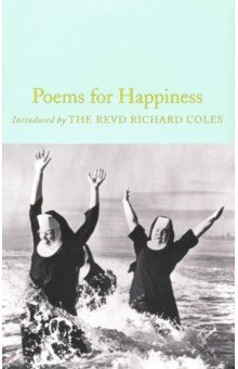 Обложка книги Poems for Happiness