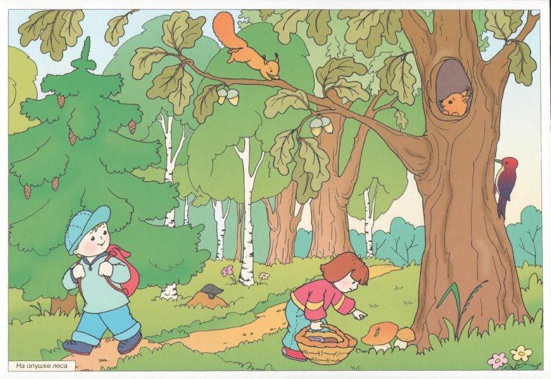 Иллюстрация 1 из 9 для Рассказы по картинкам: Родная природа | Лабиринт - книги. Источник: Лабиринт