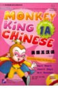 Monkey King Chinese 1A SB (+Audio CD) developing chinese elementary comprehensive course ⅱ random 1st edition and 2nd edition english and chinese simplified