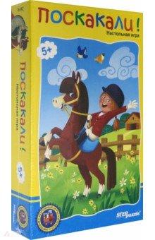 Купить Дорожная игра Поскакали! (76582), Степ Пазл, Карточные игры для детей